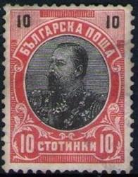 Worldwide Illustrated Stamp Identifier - Cyrillic