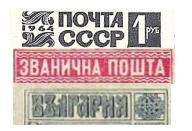 Worldwide Illustrated Stamp Identifier