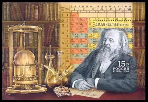 Russian stamp commemorates dmitri mendeleyev creator of the periodic it was in 1869 that mendeleyev produced the table we all remember from chemistry classes he had been working for a long time with the idea that there was urtaz Choice Image