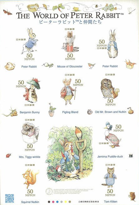 Japanese Stamps Feature Peter Rabbit And Other Beatrix